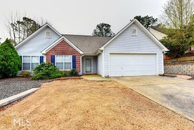 Sugar Hill Single Family Home Under Contract: 1481 Forest Path Ln