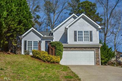 Kennesaw Single Family Home Under Contract: 2634 McGuire Dr