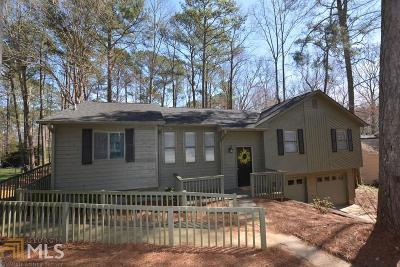 Cobb County Single Family Home Under Contract: 1031 Summer Pl