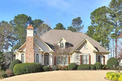 Grayson Single Family Home Under Contract: 1513 Greensboro Way
