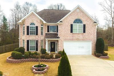McDonough Single Family Home New: 1612 Flatbottom Ct