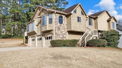 Suwanee Single Family Home Under Contract: 2067 York River Way