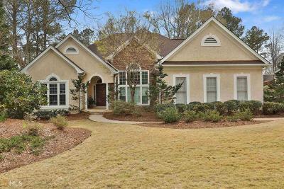 Peachtree City Single Family Home Under Contract: 229 Terrane Ridge