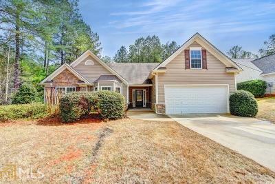 Braselton Single Family Home New: 4371 Rustic Oak Ln