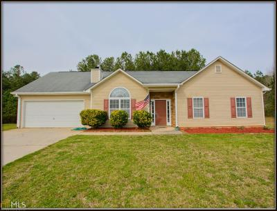 Carroll County Single Family Home Under Contract: 208 White Pine Ln