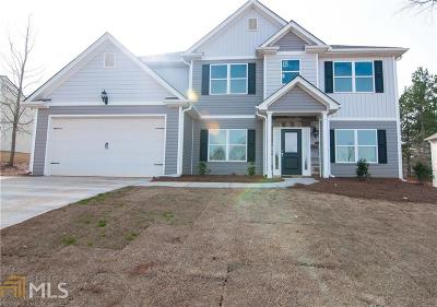 Braselton Single Family Home Under Contract: 4545 White Horse Dr