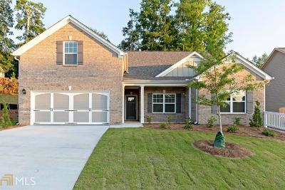 Dawson County Single Family Home New: 128 Ravencroft Dr