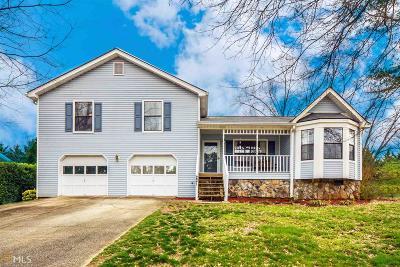 Lawrenceville Single Family Home New: 221 Summer Pond Trl