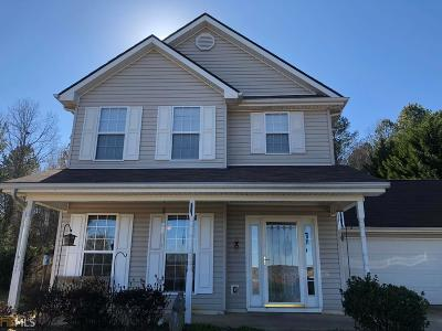 Flowery Branch Single Family Home Under Contract: 5021 Limerick