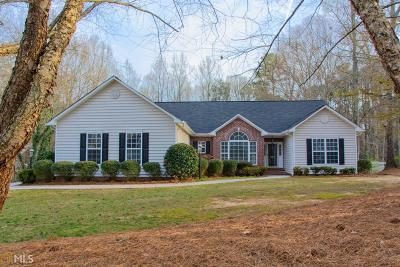 Carroll County Single Family Home For Sale: 40 Camp Ln