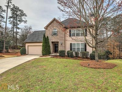MABLETON Single Family Home Under Contract: 251 Heathridge Ln