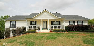 McDonough Single Family Home New: 178 Gardners Grove Dr
