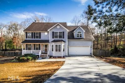 Ellenwood Single Family Home Under Contract: 4424 Mortons Way
