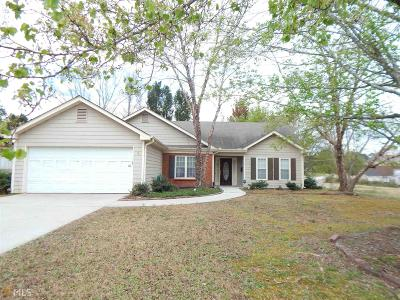 Loganville Single Family Home New: 600 Ashton Manor Dr