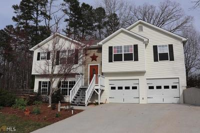Carroll County Single Family Home Under Contract: 538 Willow Creek Dr