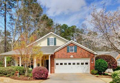 Peachtree City Single Family Home New: 101 Willow Creek Dr
