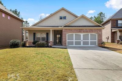 Loganville Single Family Home New: 3227 Hideaway Ln