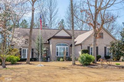 Buford Single Family Home Under Contract: 5019 Weatherstone Dr