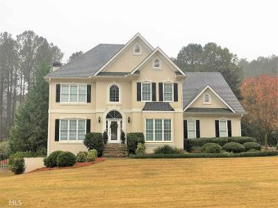 Peachtree City Single Family Home New: 1409 Pennfair Dr