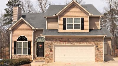 Jefferson Single Family Home Under Contract: 148 Cypress Dr