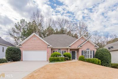 Smyrna Single Family Home New: 525 Battleview Dr