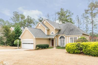 Suwanee Single Family Home Under Contract: 200 Bayswater Dr
