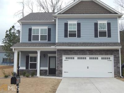 Dawson County Single Family Home New: 15 Marmalade Trl