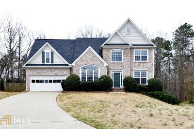 Suwanee Single Family Home New: 3904 Lake Leaf Vw