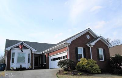 McDonough Single Family Home Under Contract: 3015 Somerset Dr