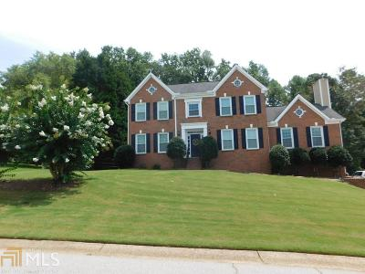 Suwanee Single Family Home New: 230 Walford Ct