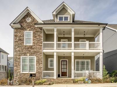 Atlanta Single Family Home New: 1322 English Street NW