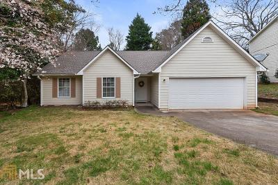 Lawrenceville Single Family Home Under Contract: 1635 McKendree Lake Dr