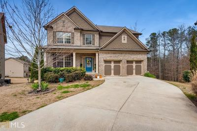 Sugar Hill Single Family Home Under Contract: 970 Upland Ct