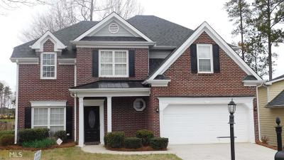 Loganville Single Family Home New: 3185 Wellbrook Dr