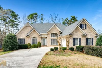 Douglas County Single Family Home Under Contract: 1007 Fairway Seven