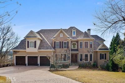 Gainesville Single Family Home Under Contract: 3630 Wye Cliff Way