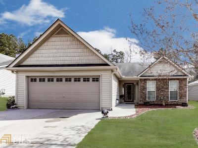 Dallas Single Family Home Under Contract: 235 Arbor Creek Dr
