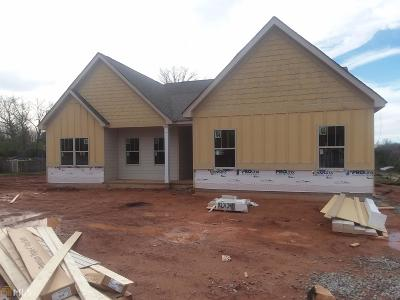 Carroll County Single Family Home Under Contract: 220 Point Ridge Ct