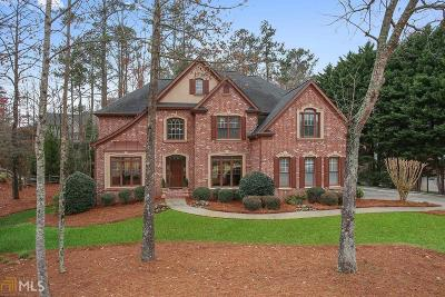 Kennesaw GA Single Family Home New: $525,000
