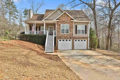 Carrollton Single Family Home Under Contract: 119 Opal Ln