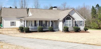 Carroll County Single Family Home Under Contract: 200 Point Ridge Ct