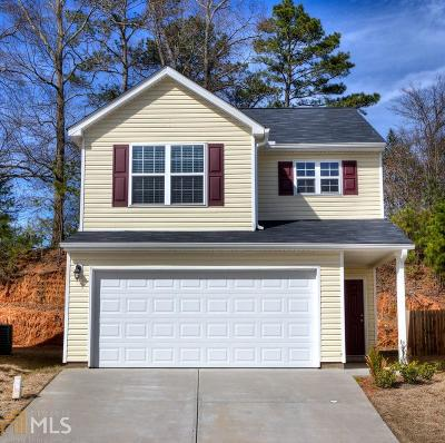 Cartersville Single Family Home Under Contract: 26 Luwanda Trl