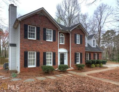Peachtree City Single Family Home For Sale: 601 Garamond Pl