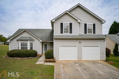 Snellville Single Family Home Under Contract: 4578 Score Court
