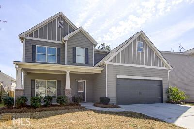 Fairburn Single Family Home New: 152 Parkway Dr