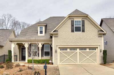 Gainesville Single Family Home New: 3314 Sweet Plum Trce
