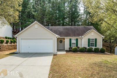 Single Family Home New: 1255 Hillcrest Glenn Circle