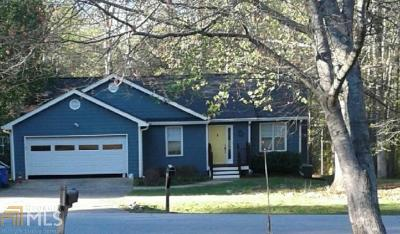 Carroll County Single Family Home Under Contract: 1496 Stonington Ct