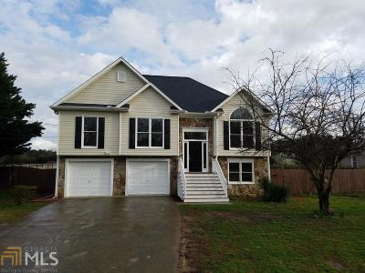 Carroll County Single Family Home New: 532 Bar J Rd