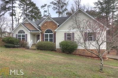 Dallas Single Family Home New: 21 Oakdale Path